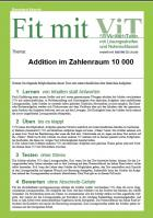 Addition im Zahlenraum 10 000 - Vielfachtests