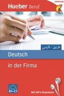 Deutsch in der Firma (Arabisch/Farsi Deutsch)