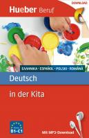 Deutsch in der Kita (PDF/MP3)